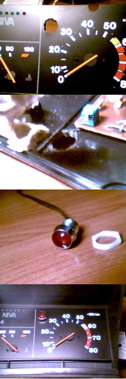 Только потребуется регулировка резистором частоты, при которой загорается светодиод.