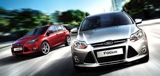 Автомобильный разбор Форд