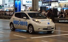 Автопилот Nissan