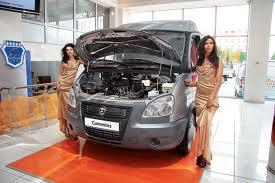 Стартовали продажи «ГАЗель Бизнес CNG» на газу