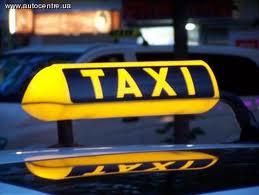 Таксисты предпочитают автомобили ВАЗ