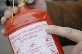 Перезарядка огнетушителей в Москве