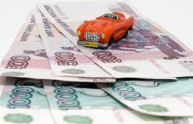 Какую опасность несет автокредит?