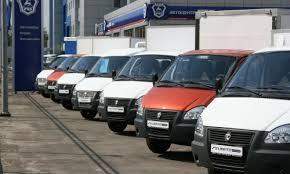 Интересные предложения и выгодные цены на автомобили ГАЗ