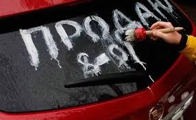 Продажа автомобилей в Ростове на Дону