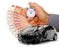 Срочный выкуп автомобилей «Центр-АВТО»