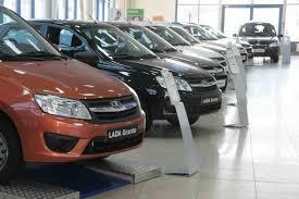 Продажи  российского автомобиля LADA в апреле сократились на 38,3%