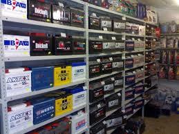 Магазин аккумуляторов для автомобиля