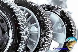 Качественные шины для легкового авто