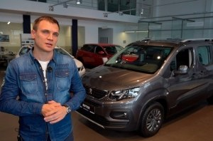 ЧтоПочем: Peugeot Rifter 2019 - угроза VW Caddy?